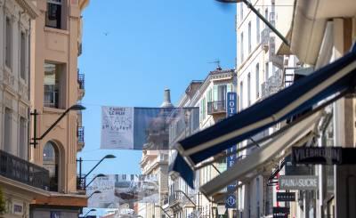 Аренда Коммерческая недвижимость Cannes