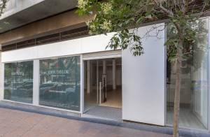 Аренда Коммерческая недвижимость Madrid
