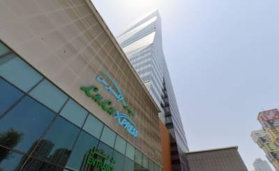 Аренда Офис Doha