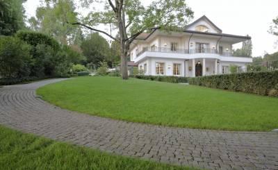 Продажа Дом Lausanne