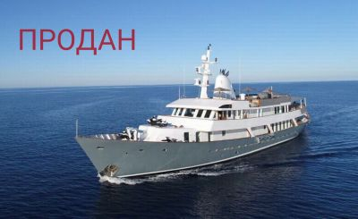 Продажа Яхта Barcelona