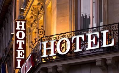 Продажа Отель St. Julians
